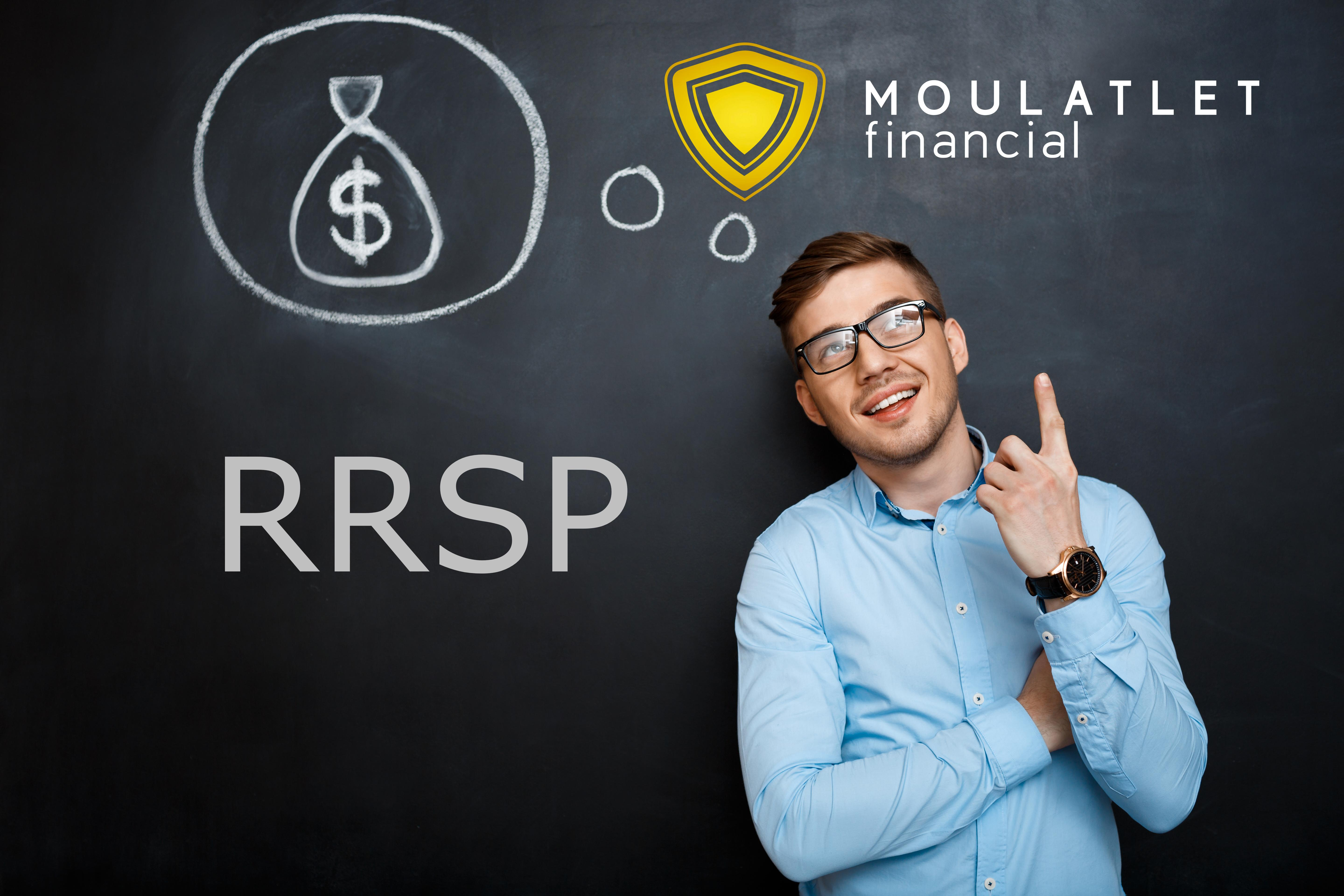 Do you know how RRSP works? Thumbnail