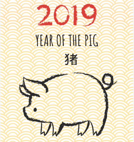 2019 Year of the Pig-Year of the IPO