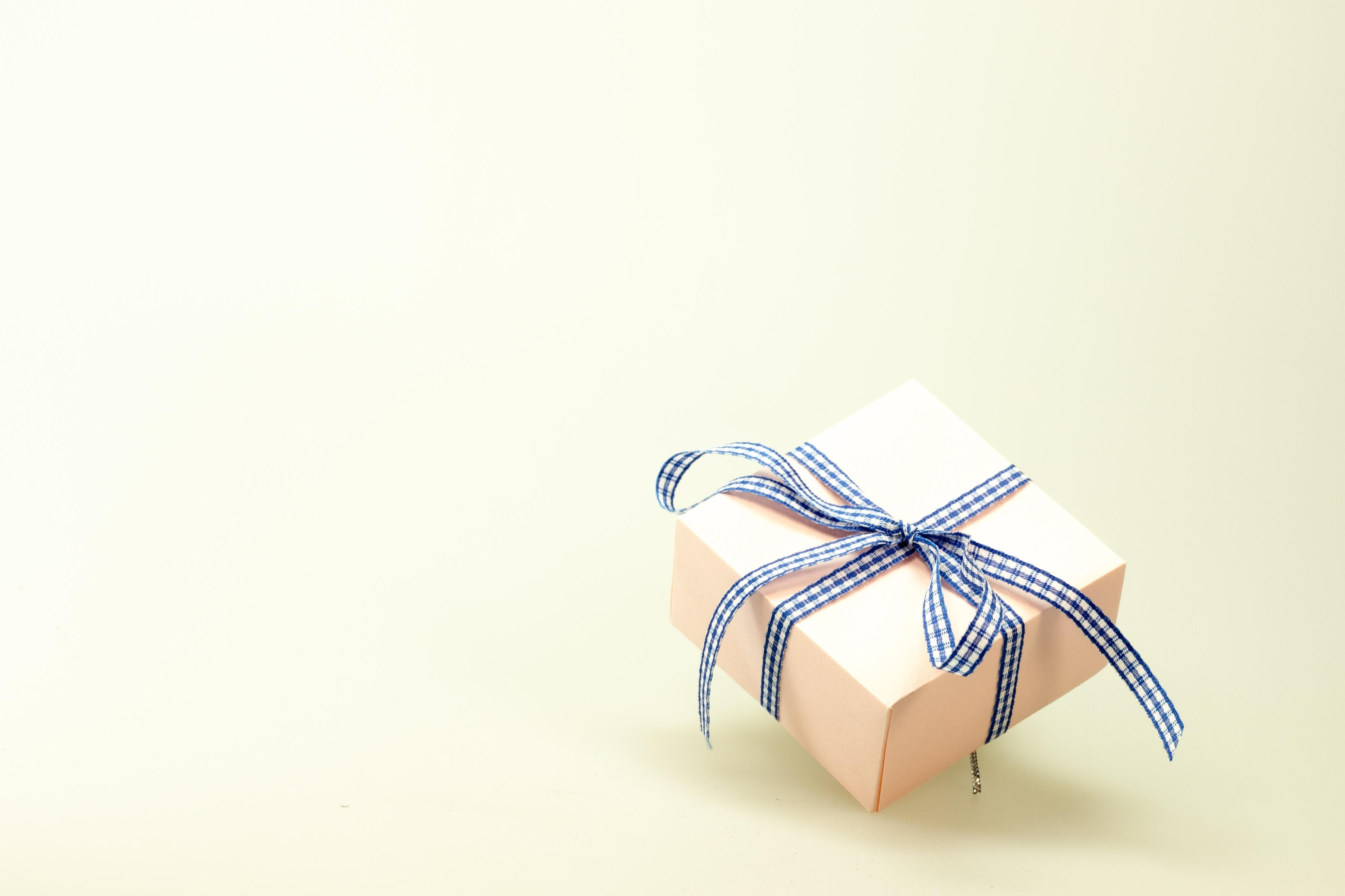 4 Ways to Maximize Your Charitable Giving Thumbnail