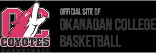 okanagan-college-basketball