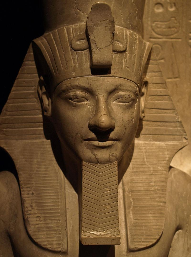 Why is Pharaoh Horemheb relevant to savers in Ireland today? Thumbnail