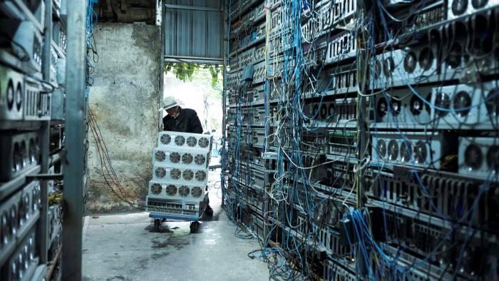 China Expands Crackdown on Cryptocurrencies Thumbnail